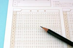 一発で求職者の性格が分かる面接での適性検査方法