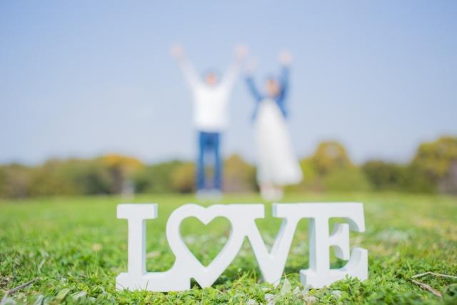 【組織論】愛情はリモートワーク×フリーランス(業務委託)の働き方で本当に伝えられるのか?を実践した結果の話