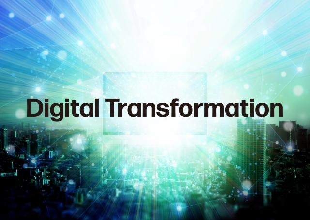DX(デジタルトランスフォーメーション)推進はリモートワーク導入から始める