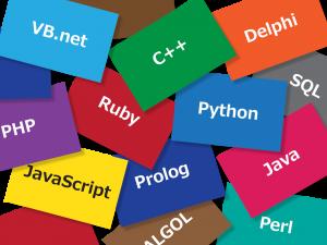 [エンジニア必見!]プログラマが今後学ぶとよいのでないかという言語とその理由を紹介します