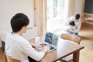 リモートワークで家族の理解を得るための方法